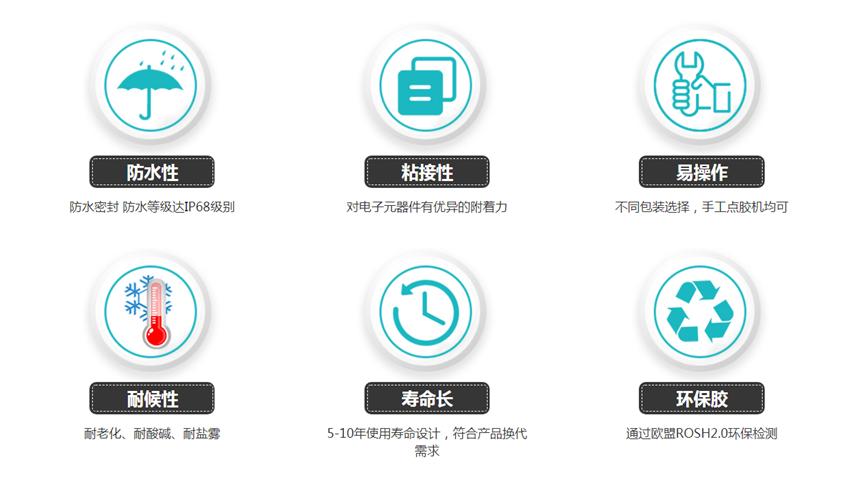 QQ图片20210706154959_副本.png
