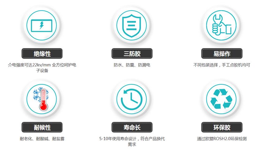QQ图片20210706163451_副本.png